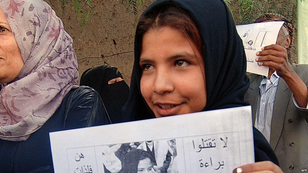 نجود محمد خلال تحرك في العام 2010 يطالب بفرض سن 17 كحدّ أدنى للزواج في اليمن