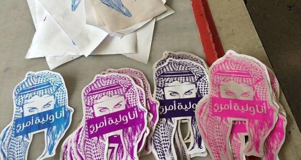 تداعيات قضية السعودية رهف القنون