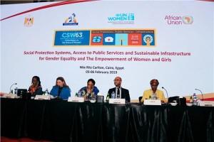 الاجتماع الإقليمي التحضيري العربي للدورة الـ 63 للجنة وضع المرأة