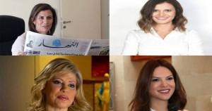 أربع وزيرات لبنانيات