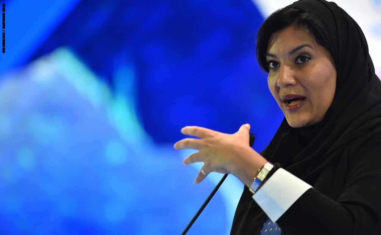 الأميرة ريما بنت بندر بن سلطان بن عبدالعزيز، سفيرة للمملكة السعودية في أمريكا