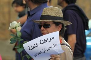 المرأة العربية.. مكتسبات وإنجازات!