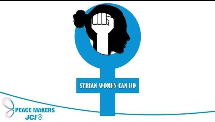 #النساء_السوريات_قادرات #Syrian_women_can_do
