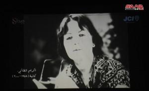 """مشهد من الفيلم في فعالية """"صداكن""""/ سانا"""