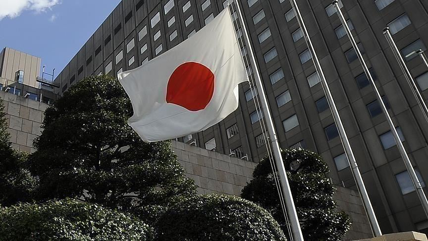 الحكومة اليابانية