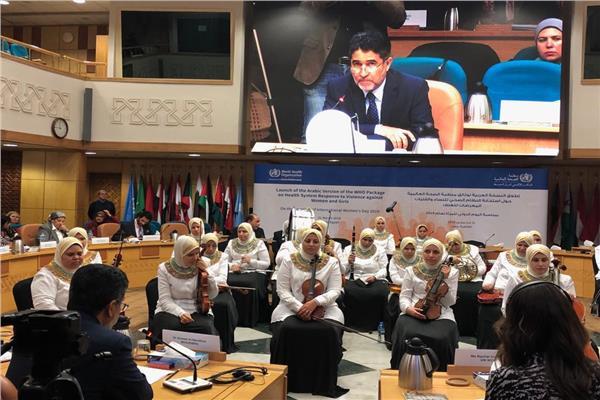 """""""منظمة الصحة العالمية"""" منظمة الصحة العالمية تُطلق فعاليّة حول استجابة النظام الصحي للعنف ضدّ النساء والفتيات"""