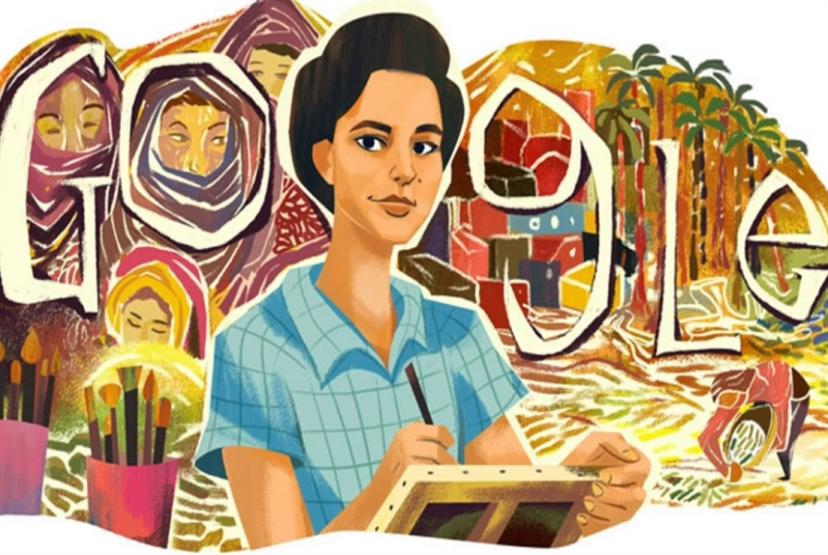 احتفل «غوغل دودل» بالعيد الـ 95 للفنانة المصرية الراحلة إنجي أفلاطون