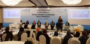 """مؤتمر المرأة اليمنية """"وسيطات السلام"""""""