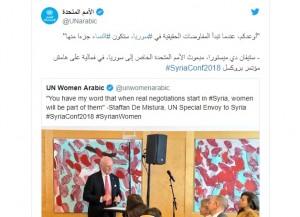 من حساب الأمم المتحدة على تويتر