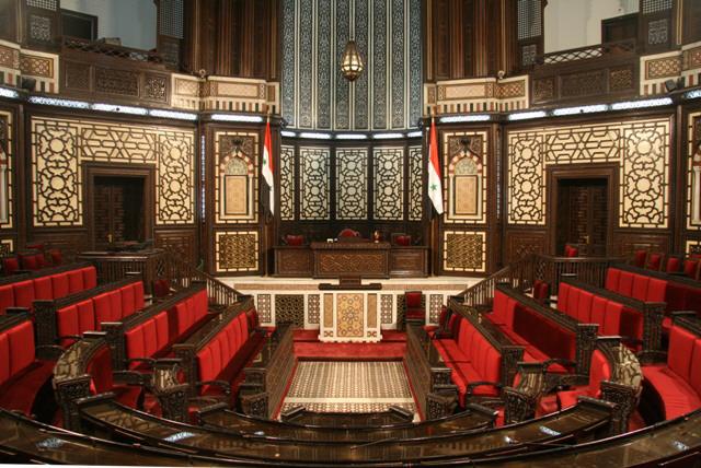 مجلس الشعب السوري/ البرلمان