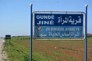 قرية المرأة بالقرب من الحسكة/ سوريا
