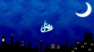 رمضان 2019