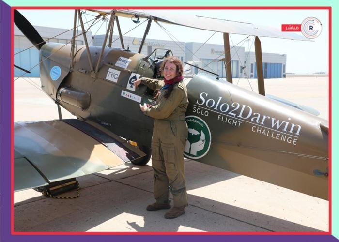 قائدة الطائرة البريطانية أماندا هاريسون