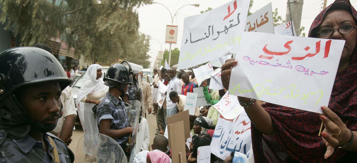 """احتجاجات المرأة السودانية على """"النظام العام"""""""