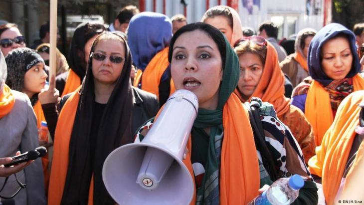 نساء أفغانستان