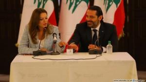 الحريري والصفدي يطلقان العدّ العكسي للجلسة التشريعية الخاصة بقوانين المرأة