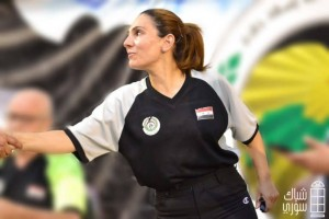 السورية عليا الياسين أول امرأة تترأس التحكيم في الوطن العربي