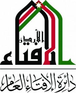 دار الإفتاء بالأردن