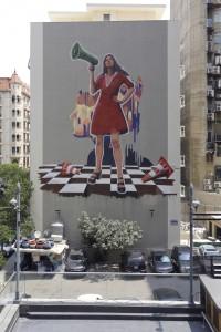 """جدارية """"مطرحك الطبيعي بالقيادة""""/ جريدة الأخبار اللبنانية"""