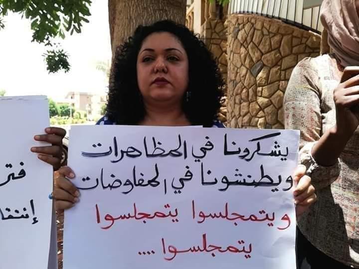 """إحدى اللافتات: """"يشكرونا في التظاهرات ويطنشونا في المفاوضات""""/ موقع درج الإلكتروني"""