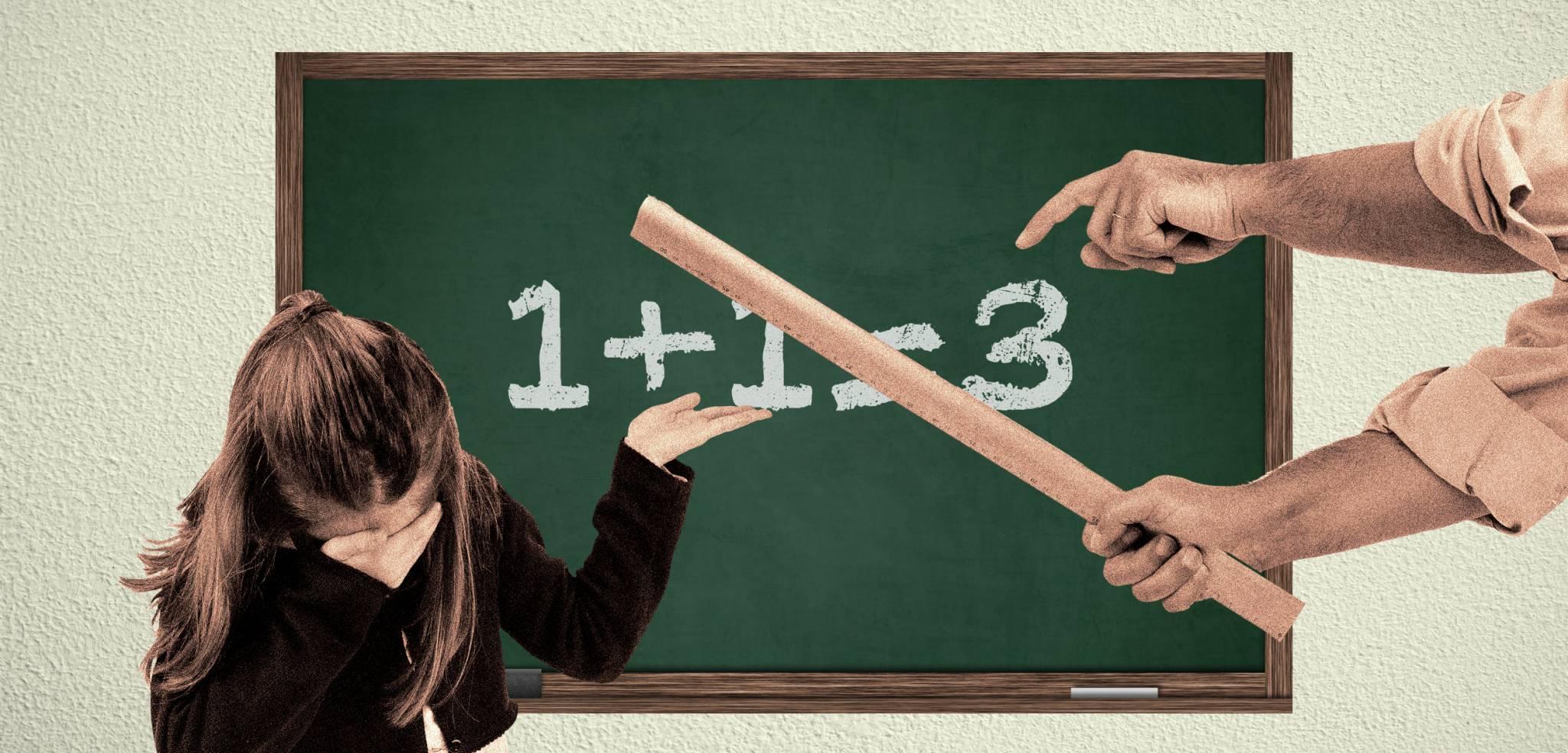 ظاهرة الضرب في المدارس