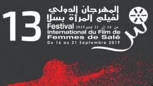 المهرجان الدولي لفيلم المرأة في سلا