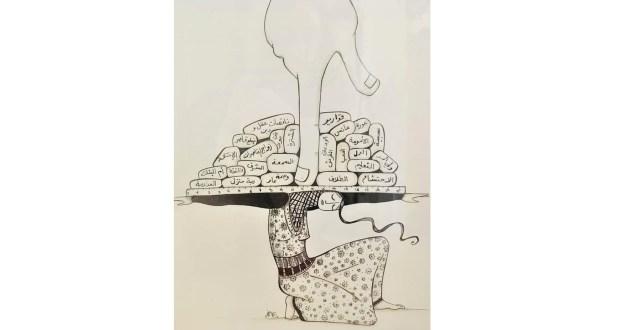 عمل للفنانة ديمة نشاوي Dima Nashawi