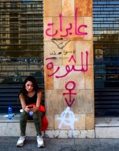 من تظاهرات لبنان (هيثم الموسوي)