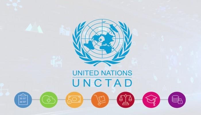 """منظمة الأمم المتحدة للتجارة والتنمية """"أونكتاد"""""""