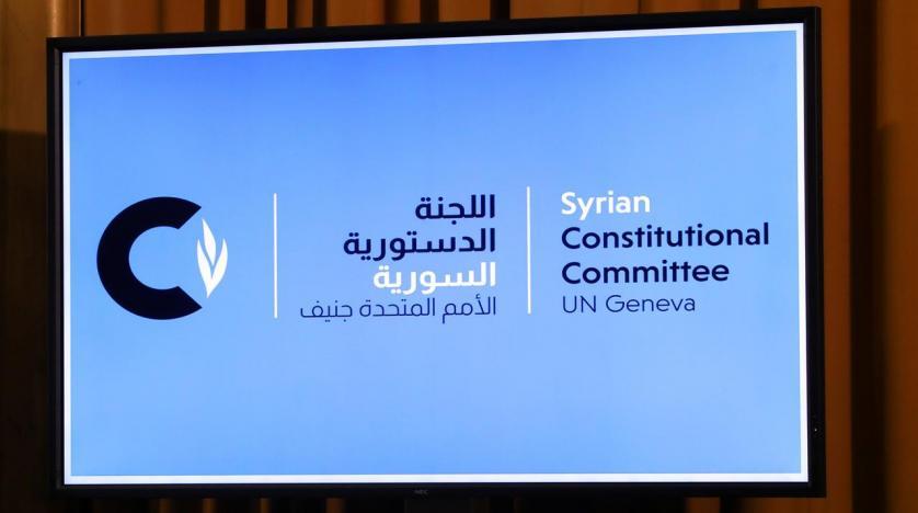 اللجنة الدستورية السورية/ جنيف