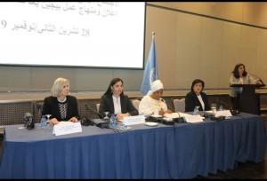 مؤتمر بيجين رفيع المستوى في عمان. الصورة: هيئة الأمم المتحدة للمرأة/ لورين روني