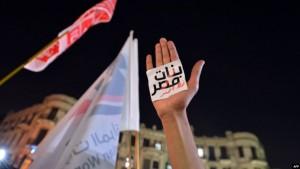 تظاهرة رفضاً للتحرّش في القاهرة عام 2013