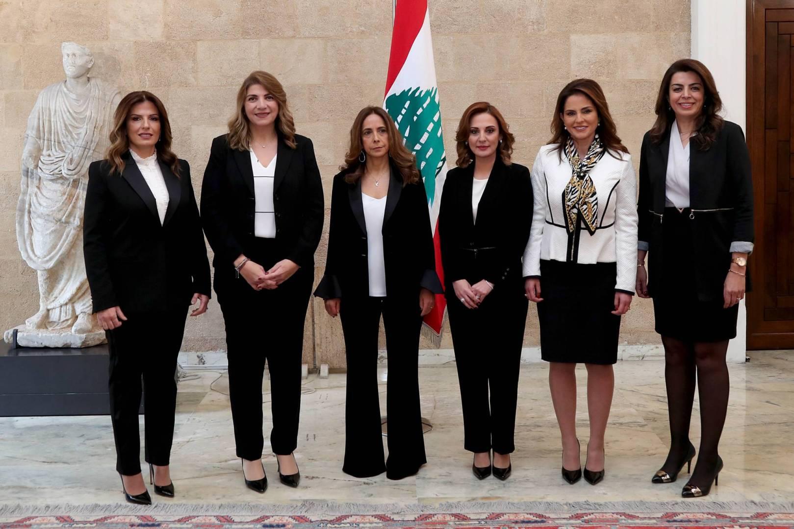ست وزيرات في الحكومة اللبنانية الجديدة