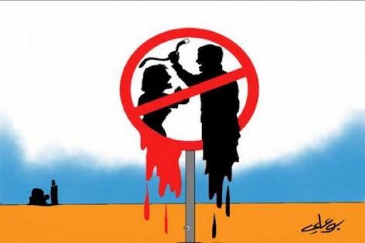 استمرار العنف ضد النساء