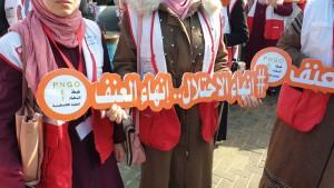 وقفة نسوية في غزة للمطالبة بإنهاء العنف ضد المرأة/ ديسمبر، 2019