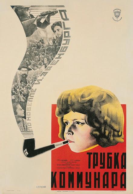 بوستر فيلم من انتاج حقبة الاتحاد السوفييتي السابق