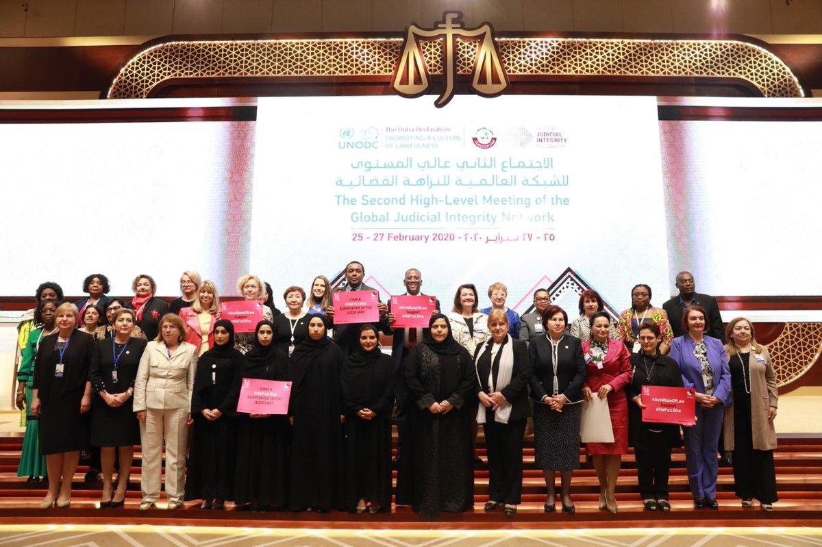 اجتماع الشبكة العالمية للنزاهة القضائية في الدوحة/ قطر