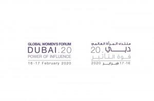 منتدى المرأة العالمي/ دبي 2020