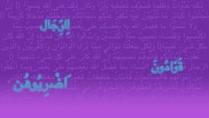 تأثير العُرف والموروث الثقافي العربي على المرأة العربية