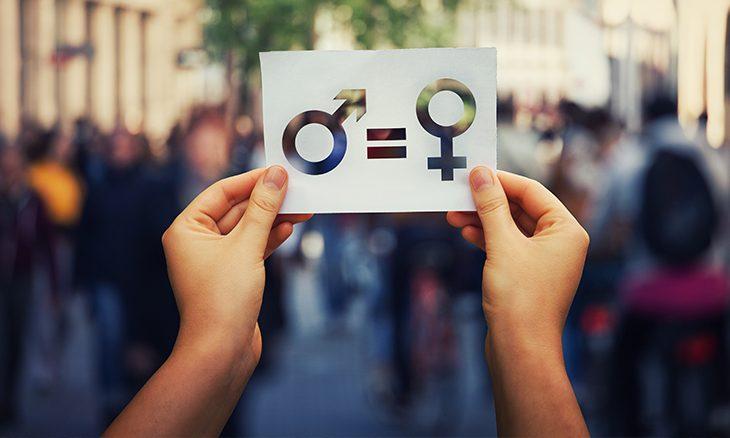 المساواة