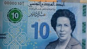 عملة تونسية جديدة من فئة 10 دنانير تحمل صورة الطبيبة توحيدة بن الشيخ (مواقع التواصل)