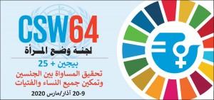 CSW64