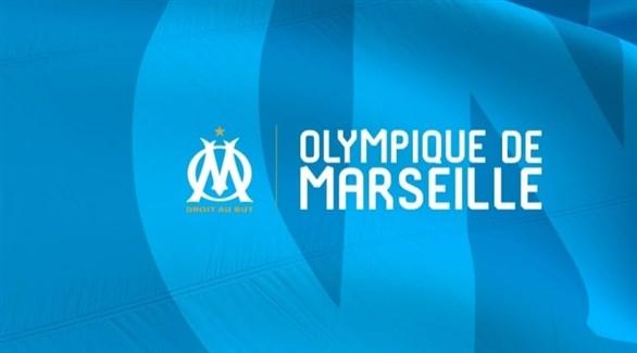 نادي أولمبيك مرسيليا الفرنسي