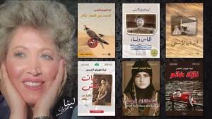 الروائية السورية لينا هويان الحسن