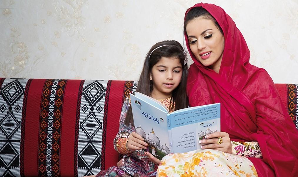 المرأة محور الأسرة خلال الأزمات (أرشيف جريدة الاتحاد الإماراتية)