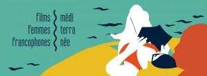مهرجان أفلام المرأة الفرنكوفونية المتوسطية FFFMED