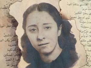 نازك الملائكة (1923 - 2007)