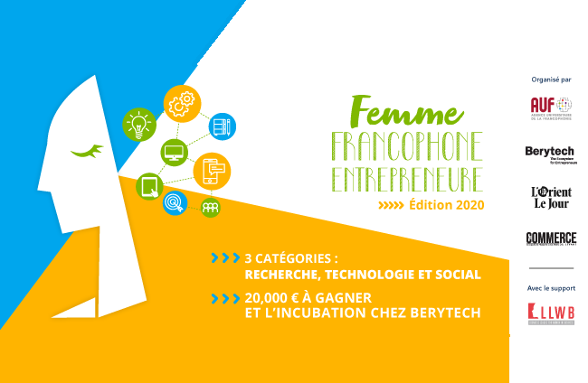 مسابقة «المرأة الفرنكوفونية صاحبة الأعمال 2020»