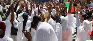المرأة السودانية