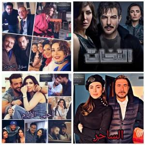 الدراما السورية في رمضان 2020